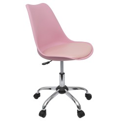 Lips Swivel Chair