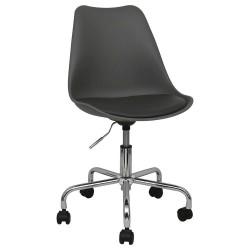 Lips Swivel Chair